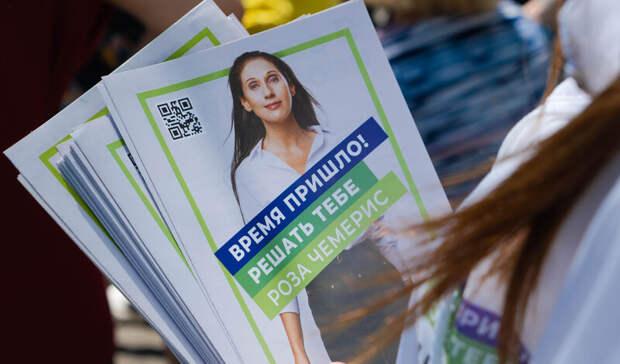 «Мыготовы быть помощниками»: штабы Розы Чемерис открылись вдвух районах Приморья