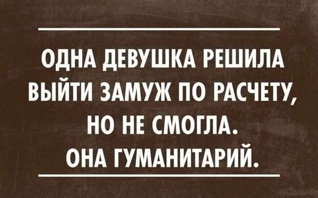 1449053803_prikol-38