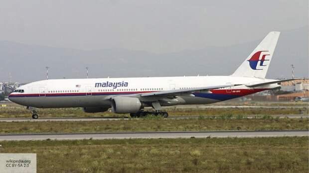 В Нидерландах сообщили о решении суда по MH17 насчет обломков самолета