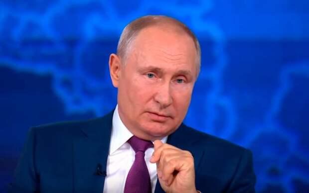 Путин применил тактику Ивана Грозного