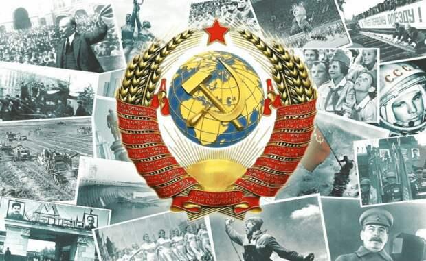 Как мотивировали работать людей в СССР