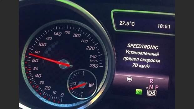 В ЕС разработан регламент, обязывающий устанавливать на автомобили черные ящики и ограничители скорости
