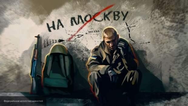 Украинские националисты на марше УПА призвали «идти на Москву»