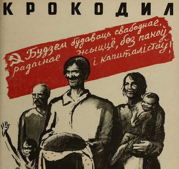 "Монетизация ""сибиряков"""