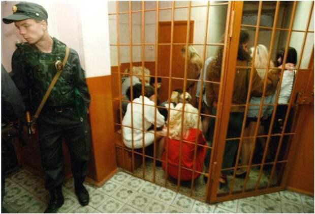 Московские проститутки в КПЗ, 1997 год.