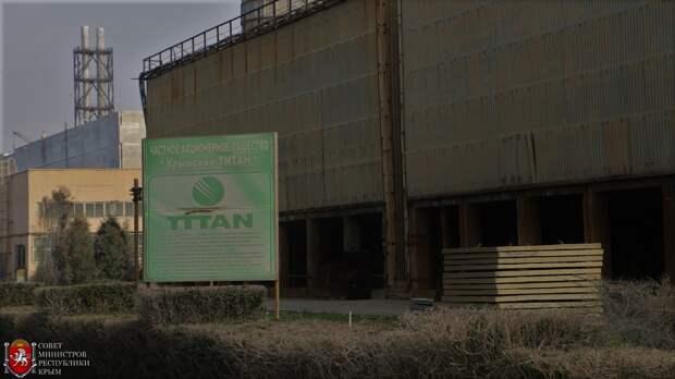 Отдан под суд экс-директор отравившего крымчан химического завода