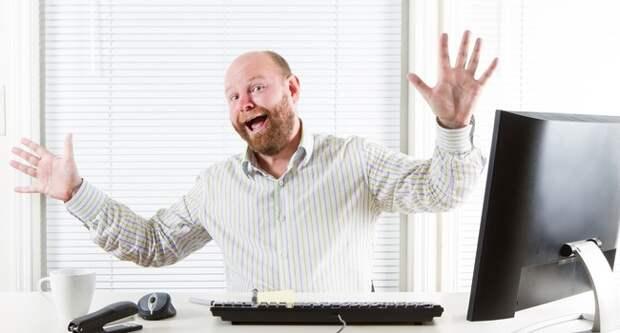 Блог Павла Аксенова. Анекдоты от Пафнутия. Фото kjekol - Depositphotos