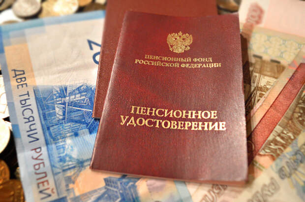 Для тех, кто старше 60 лет, утвердили новые 2 тысячи рублей
