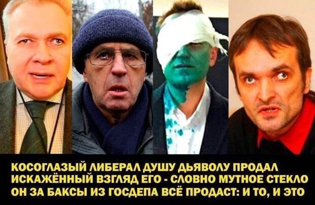 Названы 10 провалов еврейской оппозиции в 2020 году в России