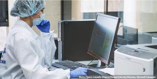 Москва открывает доступ к технологиям на основе ИИ для врачей всей России Фото: Е. Самарин mos.ru