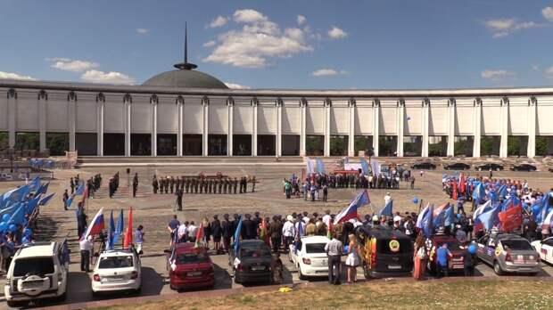 Портал «Узнай Москву» подготовил для горожан квест «Во славу героев»