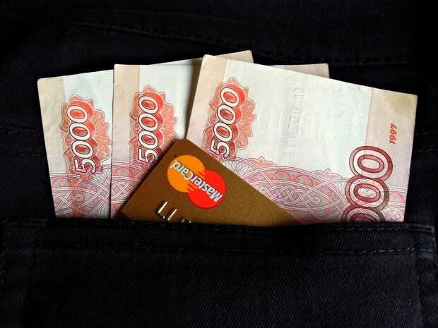 Госдума обязала банки подробнее информировать граждан об условиях вкладов