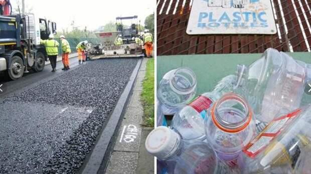 Строительство дорог из неперерабатываемого пластика как альтернатива полигонам