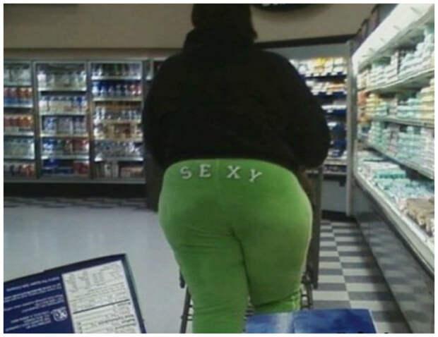 Секси прячется где-то там изменения, интересное, похудение, юмор