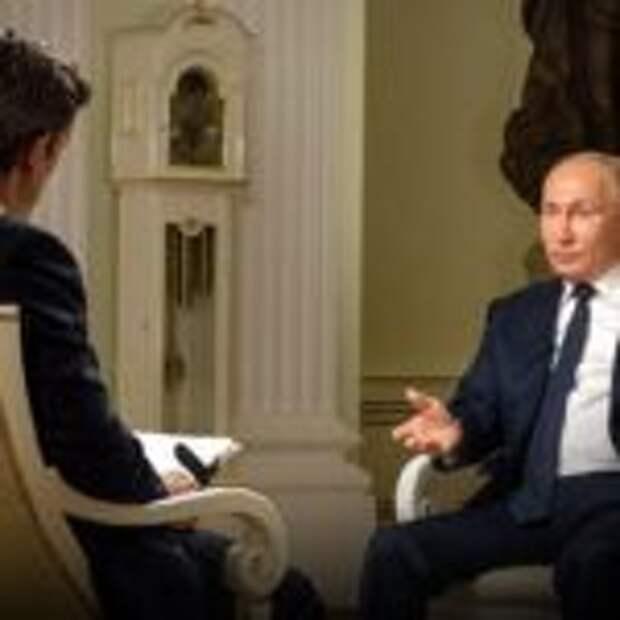 «Апперкот»: Остроумный ответ Владимира Путина Байдену вызвал восторг в западном СМИ