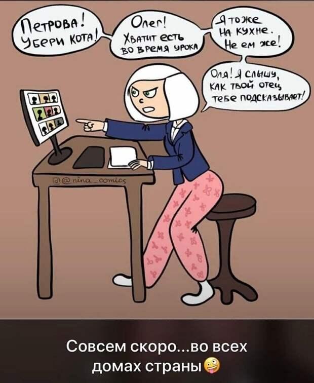 Смешные комментарии. Подборка chert-poberi-kom-chert-poberi-kom-39030703092020-18 картинка chert-poberi-kom-39030703092020-18