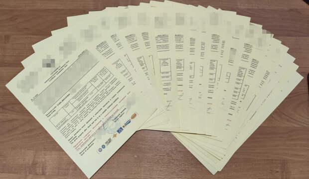 Житель Феодосии  подделывал сертификаты на спасательную технику маломерных судов