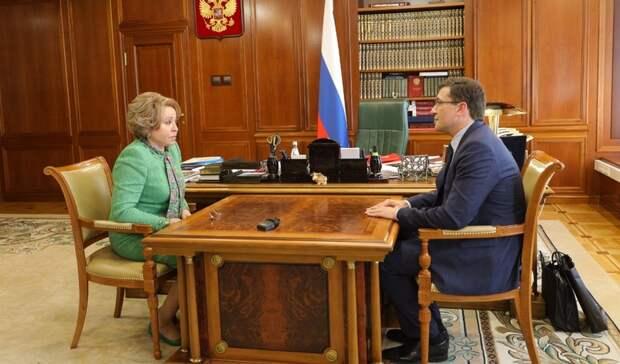 Валентина Матвиенко оценила потенциал Нижнего Новгорода всфере цифровых технологий