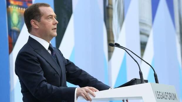 Медведев рассказал об усталости России от конфронтации с Западом