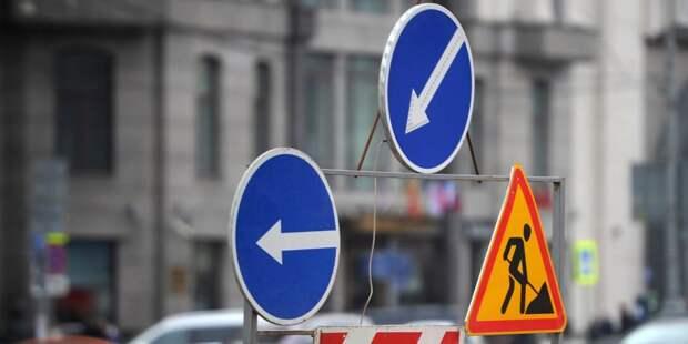 На улице Маршала Конева ограничили движение транспорта
