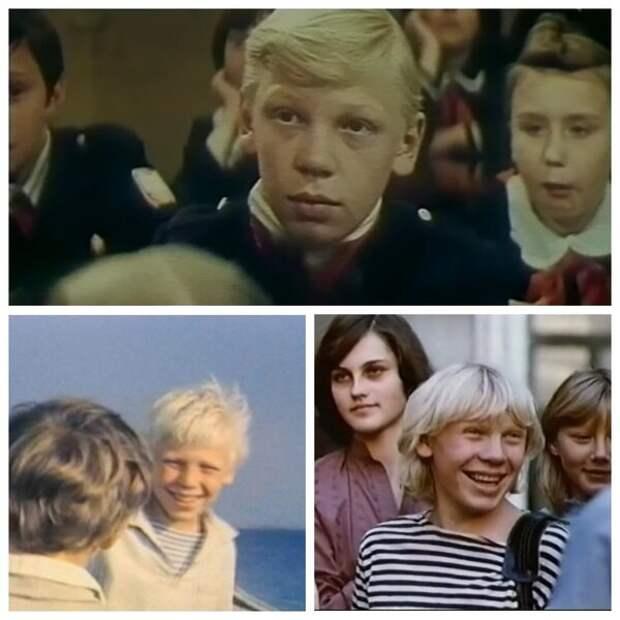 Три краткие и печальные истории харизматичных мальчишек из советского детства.