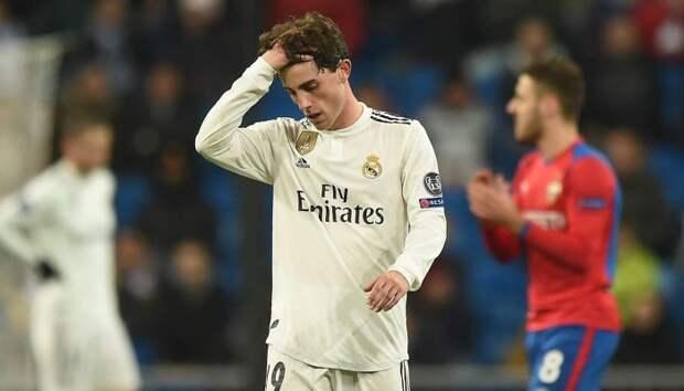 «Атлетику» интересен защитник «Реала»