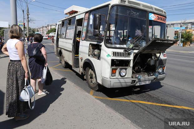 Курганские автобусы вжару ездят сотоплением. «Вынуждены наслаждаться баней наколёсах»