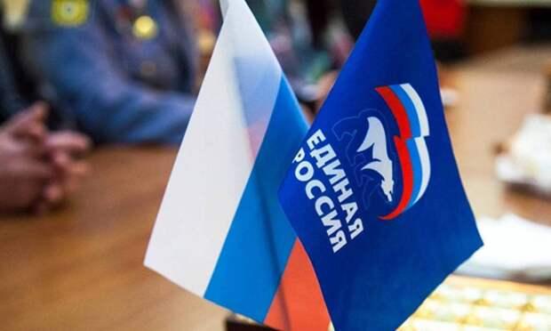 Более 7,5 миллиона россиян зарегистрировались напраймериз «Единой России»