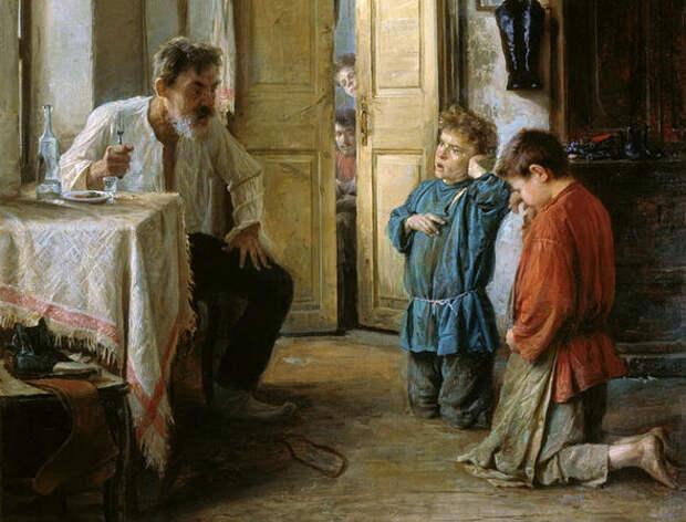 Как традиционные ценности вредят воспитанию ребёнка