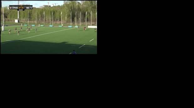 «Стрела» — «ВВА-Подмосковье» | Матч за 5 место «Лига Ставок - Чемпионата России по регби»
