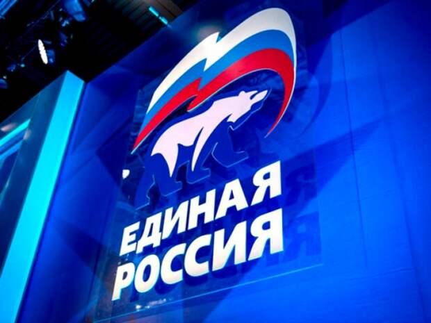 «Единая Россия» продолжает сбор средств для пострадавших от коронавируса
