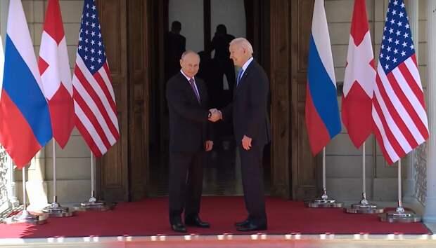 Первое рукопожатие: Путин иБайден встретились вЖеневе (ФОТО, ВИДЕО)