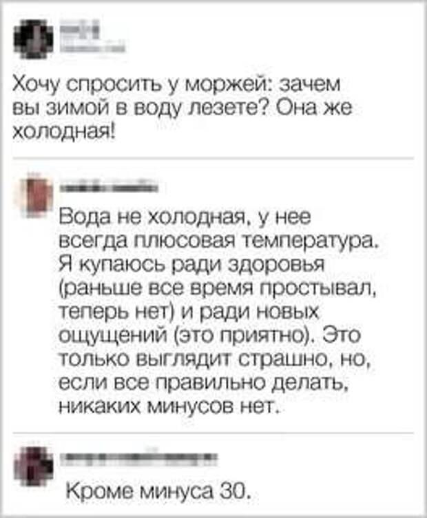 Смешные комментарии. Подборка №chert-poberi-kom-54361212082020