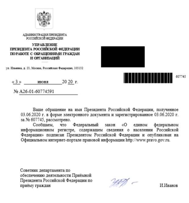ГРЕФ МИХАЛКОВ БЕСОГОН