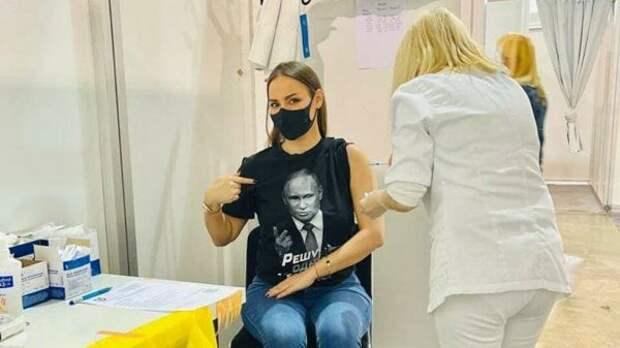 ВСербии депутат пришла навакцинацию «Спутником V» вмайке сПутиным