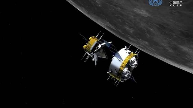Китайский аппарат Chang'e 5 прислал уникальные снимки из глубин космоса