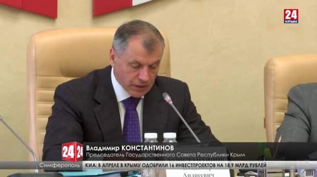 Инициативы крымского правительства поддержали на конференции Южно-Российской Парламентской Ассоциации