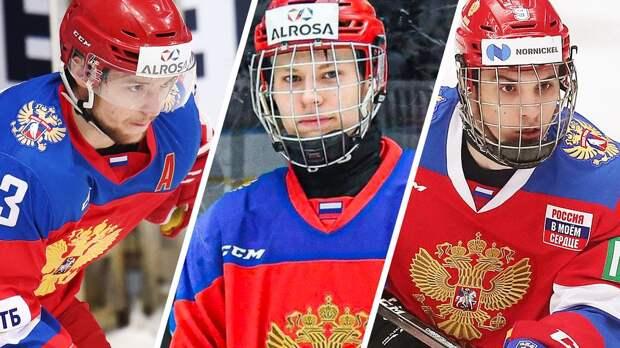 Россия едет в Америку за золотом! Наши везут на хоккейный ЮЧМ мощную команду с суперзвездами в атаке