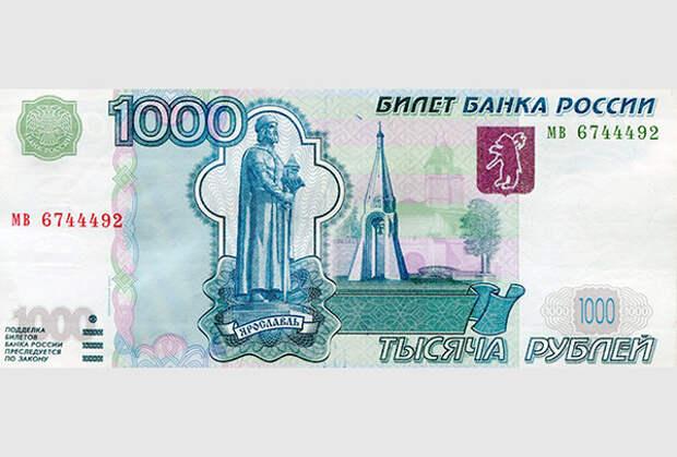 Изображение Ярослава Мудрого