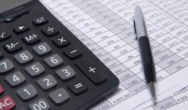 ВСвердловской области стали известны новые тарифы закапитальный ремонт