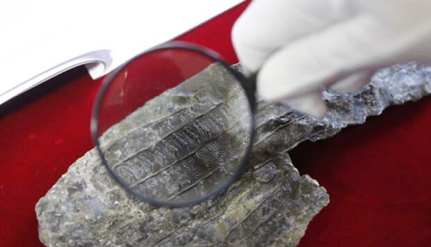 В Калининграде найден ценный артефакт с изображением бога весны