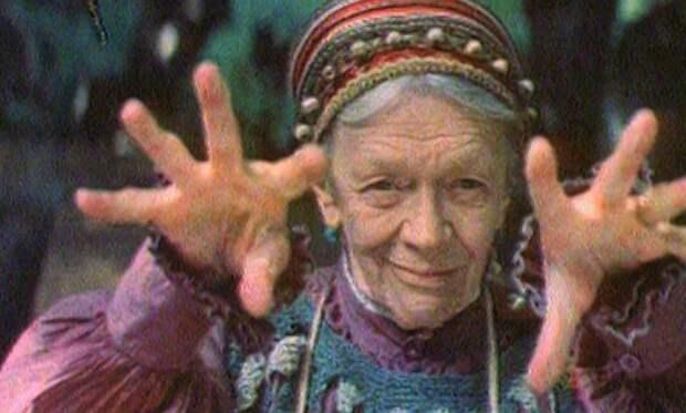 Бабушки советского кино: разные и прекрасные
