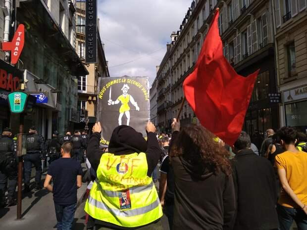 Беспорядки в Париже. 12.09.2020