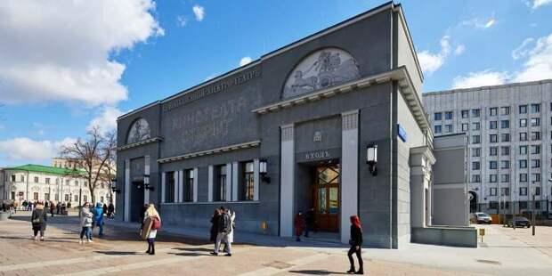 Город помог киностудиям получить несколько крупных контрактов на отраслевых форумах