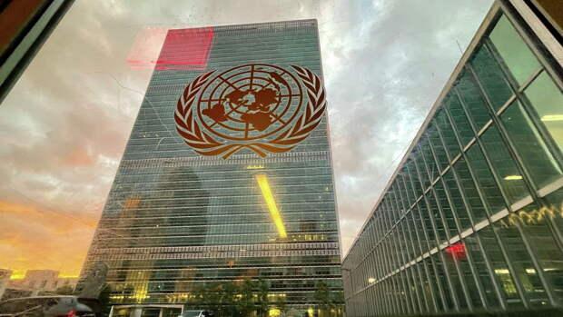 Россия и США подготовили проект резолюции ГА ООН по информационной безопасности