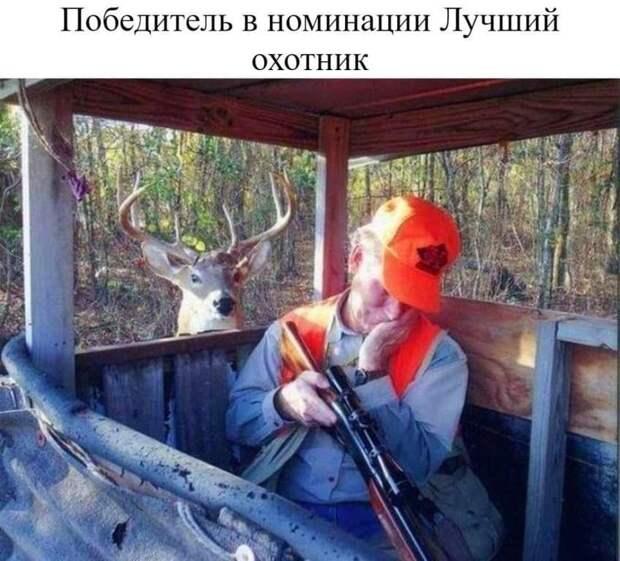 Встречаются два рыбака. Один другому: — Вчера сидел на берегу, поймал золотую рыбку...
