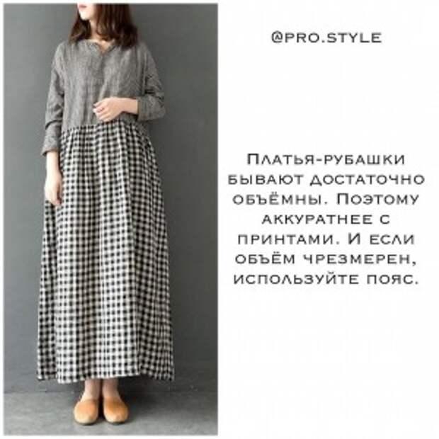 pro.style-20210520_180640-188634186_482430316363111_3471033103049475332_n.