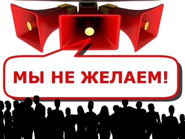 Жители Одинцово направят письмо с протестом против платного путепровода