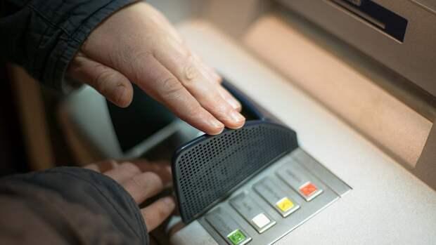 Роскачество: как мошенники похищают деньги через банкоматы