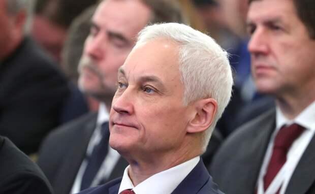 Вице-премьер Белоусов обсудит с бизнесом идею введения прогрессивной шкалы НДПИ